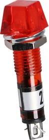 N-815R, Лампа неоновая с держателем красная 220V