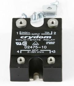D2475-10, Реле 3-32VDC, 75A/240 VAC