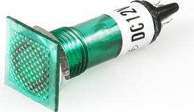 N-825G, Лампа неоновая с держателем зеленая 220V