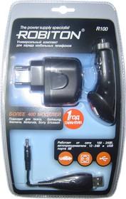 R100, Блок питания для мобильных телефонов, 5В, 0.5A (адаптер)