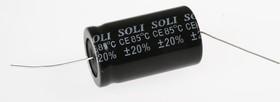 ECAP AXIAL (К50-29), 4700 мкФ, 50 В, 85°C, Конденсатор электролитический алюминиевый аксиальный