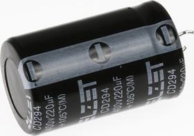 Фото 1/2 ECAP (К50-35), 220 мкФ, 400 В, 105°C, Конденсатор электролитический алюминиевый