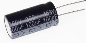 ECAP (К50-35), 100 мкФ, 350 В, 105°C, Конденсатор электролитический алюминиевый
