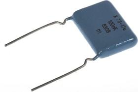К73-17, 0.1 мкФ, 630 В, 10%, Конденсатор металлоплёночный