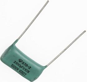 К78-2, 3300 пФ, 1000 В, 10%, Конденсатор металлоплёночный