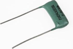 К78-2, 1000 пФ, 1600 В, 10%, Конденсатор металлоплёночный