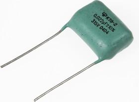 Фото 1/2 К78-2, 0.022 мкФ, 315 В, 10%, Конденсатор металлоплёночный