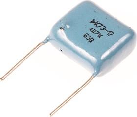 К73-17, 4.7 мкФ, 63 В, 10%, Конденсатор металлоплёночный