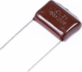 К73-17 имп, 1.5 мкФ, 250 В, 5-10%, Конденсатор металлоплёночный