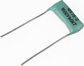 К78-2, 1500 пФ, 1600 В, 10%, Конденсатор металлоплёночный