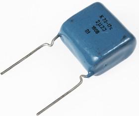 Фото 1/2 К73-17, 2.2 мкФ, 160 В, 5%, Конденсатор металлоплёночный