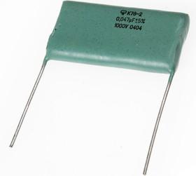 К78-2, 0.047 мкФ, 1000 В, 5-10%, Конденсатор металлоплёночный