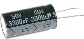 ECAP (К50-35), 3300 мкФ, 50 В, 105°C, Конденсатор электролитический алюминиевый