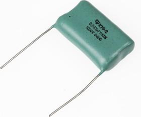 К78-2, 0.033 мкФ, 1000 В, 10%, Конденсатор металлоплёночный