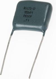 К73-17, 0.15 мкФ, 630 В, 20%, Конденсатор металлоплёночный