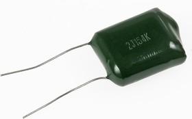 К73-17 имп, 0.15 мкФ, 630 В, 5-10%, Конденсатор металлоплёночный