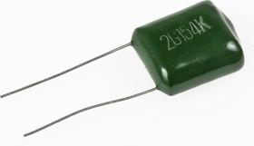 К73-17 имп, 0.15 мкФ, 400 В, 5-10%, Конденсатор металлоплёночный