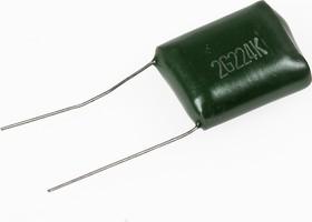 К73-17 имп, 0.22 мкФ, 400 В, 5-10%, Конденсатор металлоплёночный