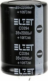 ECAP (К50-35), 22000 мкФ, 35 В, 105°C snap in, Конденсатор электролитический алюминиевый