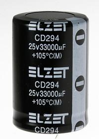 ECAP (К50-35), 33000 мкФ, 25 В, 105°C, Конденсатор электролитический алюминиевый
