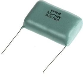 К78-2, 0.15 мкФ, 1000 В, 10%, Конденсатор металлоплёночный