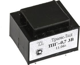ТПК-0.7 (3В) (ТПГ-0.7), Трансформатор герметичный (залитый),3В