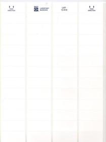 LAT-13-410, Этикетки пленочные (1лист) (2500/56/1)