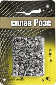 РОЗЕ гранулы 100г, Сплав (120)