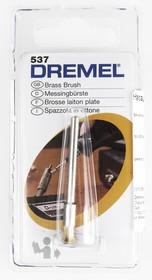 DREMEL 537, Щетка медь d=3.2мм (3 шт.)