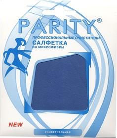 24134(24175)  Parity , Салфетка универсальная из микрофибры (OBSOLETE)