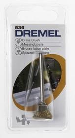 DREMEL 536, Щетка латунная d=13.0мм (2шт)