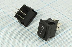 Клавишный выключатель 2-х полюсный чёрного цвета, 12В/20А,c фиксацией,№1013 B ПКл\ 4T\3А\ON-OFF\\ чер\MRS201-3B