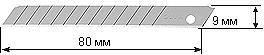 Фото 1/3 OL-AB-10B, Лезвие сегментированное 9х80х0.38