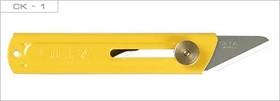 Фото 1/2 OL-CK-1, Нож хозяйственный, металл, 18мм