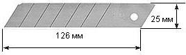 Фото 1/2 OL-HB-5B, Лезвие сегментированное 25х126х0.7мм, 5шт