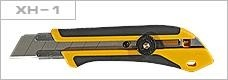 Фото 1/2 OL-XH-1, Нож, двухкомпонентный корпус, 25мм