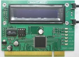 BM9222, Устройство для тестирования компьютеров, PCI индикатор POST-кодов (модуль)