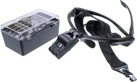 9892B, очки с LED подсветкой насадками 1.0х/1.5х/2.0х/2.5х/3.5х