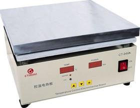 CT-946A, Термостол 300х300 мм, 1800Вт