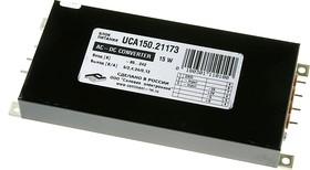 UCA150.21173, AC/DC преобразователь, 5В,3А;24В,0.6А;15Вт