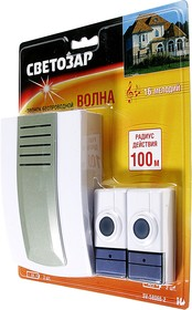 """SV-58066-2, Звонок беспроводной """"Волна"""" 16 мелодий 2 кнопки 4.5В/ 3 элемента АА"""