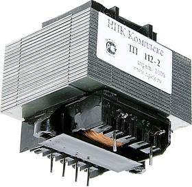 ТП112-2 (ТП132-2), Трансформатор, 12.5В, 0.35А; 8В, 0.35А