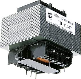 Фото 1/2 ТП112-17 (ТП132-17), Трансформатор, 2х11.8В, 0.3А
