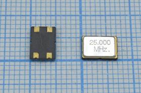 кварцевый резонатор 25МГц в корпусе SMD 7x5мм, 25000 \SMD07050C4\20\ 20\ 20/-20~70C\\1Г