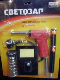 SV-55315-70-H4, Набор для пайки