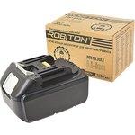 ROBITON MK1830LI для электроинструментов Makita, Аккумуляторная сборка
