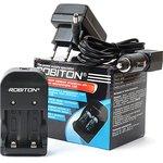 ROBITON SmartRCR123, Зарядное устройство