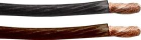 PL9213, Кабель силовой автомобильный S=6.0кв.мм. (10Ga) медь, черный