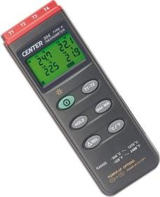 CENTER-304 (Госреестр), Измеритель температуры