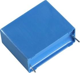К73-17 имп, 0.47 мкФ, 1250 В, 10%, MKP BOX RM, B32656A7474K000, Конденсатор металлоплёночный